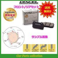 【車種】カプチーノ 【型式】EA11R/EA21R 【年式】91/10〜 【備考】  ◆平成29年1...