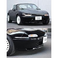 【車種】ユーノスロードスター 【型式】NA6CE/NA8C 【備考】  ◆当店でも最新の適合を確認さ...