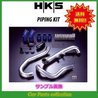 【車種】コペン 【型式】LA400K 【年式】14/07- 【エンジン型式】KF 【タイプ】IC 【...