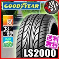 GOODYEAR EAGLE LS2000(グッドイヤー イーグル LS2000)  タイヤ1本の税...