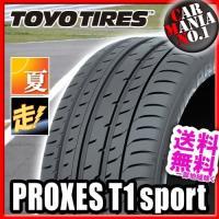 タイヤ1本の税込み価格です。 ※商品写真はイメージです。 ※ホイールは付属しません。  ■基本納期 ...
