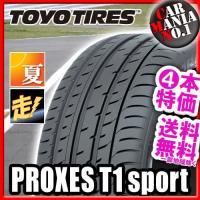 ■タイヤ トーヨータイヤ プロクセス T1スポーツ TOYO TIERS PROXES T1 SPO...