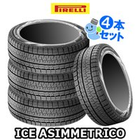 ピレリ アイス・アシンメトリコ PIRELLI ICE ASIMMETRICO  ■タイヤ 日本市場...