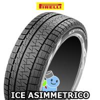 ※画像はイメージでホイールは付属しません。  ■タイヤ  ピレリ ICE ASIMMETRICO(ア...