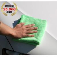 ■特徴 コーティング施工車の洗車後の最終拭き上げに最適です。 マイクロファイバー(超極細繊維)がすば...