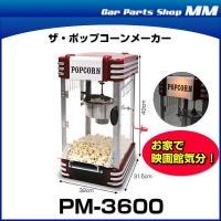 本体サイズ:32×31.5×49cm 定格電圧:100V 50/60Hz 消費電力:310W 重量:...