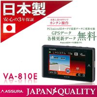 ◆Cellstar ASSURA VA810E ワンボディGPSレーダー◆  ●スマート警告 取締機...