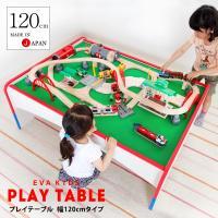 EVAキッズ プレイテーブル デラックス 120cm×92cm キッズコーナー 子供部屋 ままごと 遊ぶ 安心 安全