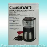 【Cuisinart クイジナート】<br>12-cupオートマチックコーヒーメーカー&...