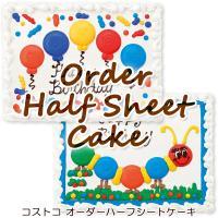 バースディケーキ お誕生日ケーキ バースデーケーキ 内祝い 出産祝い ベイビーシャワーバースデー パ...