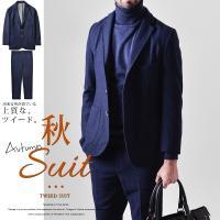 [商品説明] 保温性の高いウール素材を用いたテーラードジャケットとスラックスパンツのセットアップ。 ...