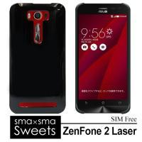 【商品説明】 『ASUS ZenFone 2 Laser ハードケース』 スタイリッシュなハードケー...