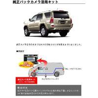 トヨタ ハイラックスサーフKDN215W/TRN210W,215W/VZN210W,215W/RZN...