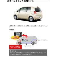 トヨタ ポルテNSP140/NCP141,145(H24.7〜)専用  DVDナビゲーション付きワイ...