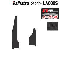 ● 適合車種 : ダイハツ タント / タントカスタム ● 適合型式 : LA600S ● 適合年式...