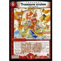 ★デュエルマスターズ「超ブラック・ボックス・パック」(DMX22)収録 ■カード名:Treasure...