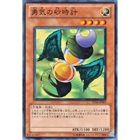 遊戯王カード 勇気の砂時計 / トーナメントパック / シングルカード
