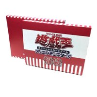 遊戯王カード、ノーマル(ノーマルパラレル)、レアからランダムで40枚、スーパーレア以上から10枚を小...