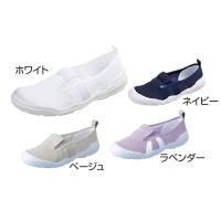 大人の上履き01 スリッポンタイプ 男女共用 / ムーンスター