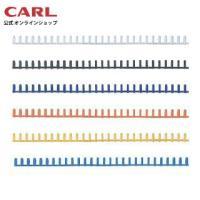 リング径:10mm 製本枚数:約70枚(PPC用紙64g/平方メートル) カラー:ホワイト/ブラック...