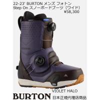 18' BURTON SLX      購入より1年間の保証書が付きます。    保証の適用には保証...