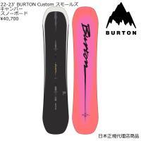 17' BURTON FISH   ディレクショナルフラットトップ ● Directional(30...