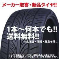 TEXTILE チューブタイプ 5.00-8  8PRメーカー取寄・新品タイヤ送料無料 ※北海道・沖...