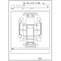 ◆商品用途◆ ◎ カ−チェックシート 自動車外装の現状確認等  ◆サイズ◆ ◎ A5サイズ 1冊 1...