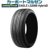 サマータイヤ単品 235/50R18 97V グッドイヤー LS2000 ハイブリッド2 数量限定価格