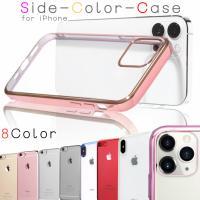 商品説明 iPhone7のデザインをそのままの姿でオシャレも楽しみたい。 そんなあなたのケースです。...