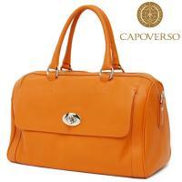 イタリア【CapoVerso(カポヴェルソ)】の、ディティールにこだわったボストン型ハンドバッグ。シ...