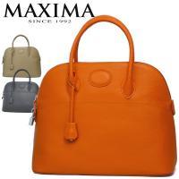 イタリアブランド【MAXIMA(マキシマ)】のパドロック(南京錠)が付いた上品でエレガントなバッグ。...