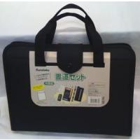 スタイリッシュなフルオープン!永く使えるハードバッグタイプ!  半紙の収納に便利なチャック付袋入りで...