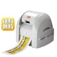「CPM-100III(CPM-100/3)」の後継機種商品名 PM-100W 品番 IL90174...