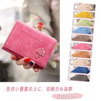 ミニ財布 三つ折り 極小財布 手のひらサイズ 小さい シンプル カラー:ライトピンク、ダークピンク、...