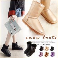 レディースシューズ 靴 ブーツ スノーブーツ ムートンブーツ ファッション 韓国風 カジュアル 半長靴 フラットソール 冬 厚手 グリッター フルカラー