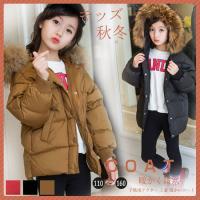 fe48bdf488c27 子供 暖かい服(レディース中綿ジャケット)の商品一覧 ファッション ...