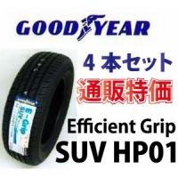 GOODYEAR,E-Grip,SUV,Hybrid,HP01,4本セット