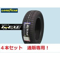GOODYEAR,EAGLE,LS EXE,4本セット