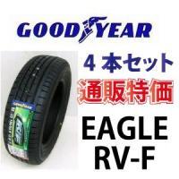 GOODYEAR,EAGLE,RV-F,4本セット