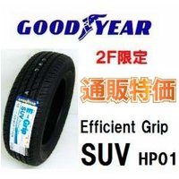 GOODYEAR,E-Grip,SUV,Hybrid,HP01,