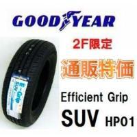 GOODYEAR,E-Grip,SUV,Hybrid,HP01,