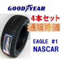GOODYEAR,EAGLE,#1NASCAR,商用車用ラジアル,ホワイトレター,4本セット  ○4...