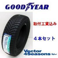 GOOD YEAR,Vector,4Seasons,Hybrid,オールシーズンタイヤ,取付工賃込み...