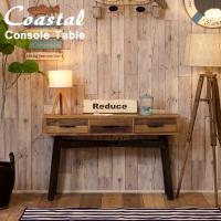 湘南スタイルの家具 COASTALシリーズ!  リサイクルウッド 玄関ボード 玄関収納 カーサヒルズ...