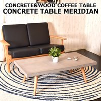 フランスでブレーク!コンクリート天板のテーブル♪Yチェア コンクリート天板 北欧家具 北欧テーブル ...