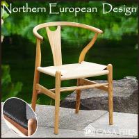 北欧スタイルのチェア:ノルディックチェアアームチェア 北欧チェア パーソナルチェア チェア 北欧チェ...