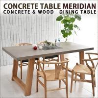 フランスでブレイク!コンクリート天板のテーブル  Yチェアに合う コンクリート天板 北欧家具 北欧テ...
