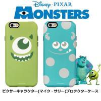 iPhone6 / iPhone6s / iPhone6Plus / iPhone6sPlus / ...
