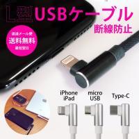 【対応機種】  「iphone用」・iphoneX/ iphone8/iPhone 7 / iPho...
